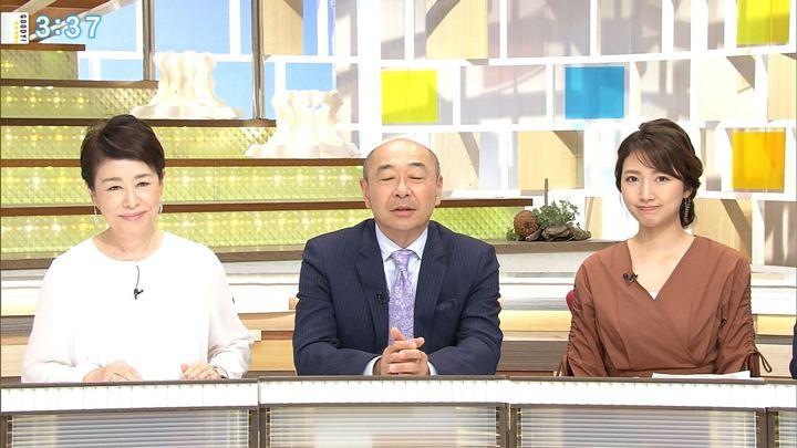 2018年10月17日三田友梨佳の画像13枚目