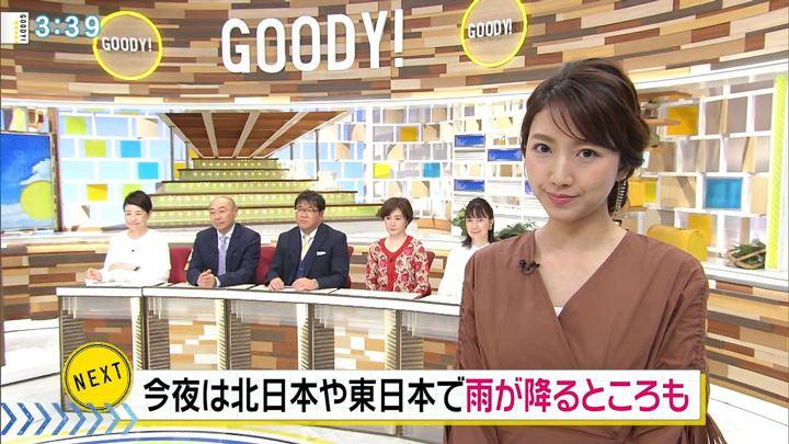 2018年10月17日三田友梨佳の画像15枚目