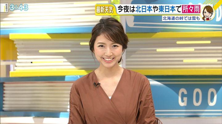 2018年10月17日三田友梨佳の画像16枚目