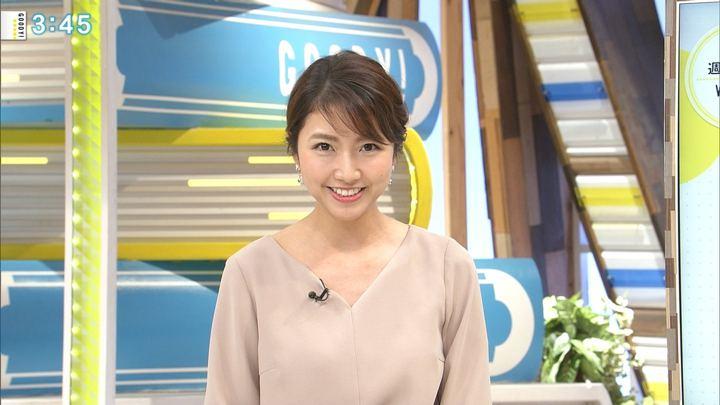 三田友梨佳 グッディ! (2018年10月18日放送 29枚)