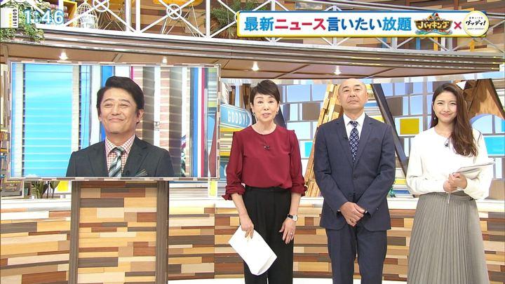 2018年10月19日三田友梨佳の画像01枚目