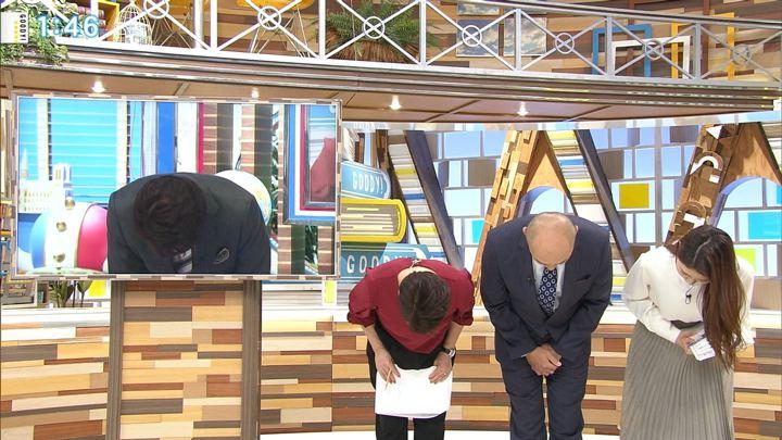 2018年10月19日三田友梨佳の画像02枚目