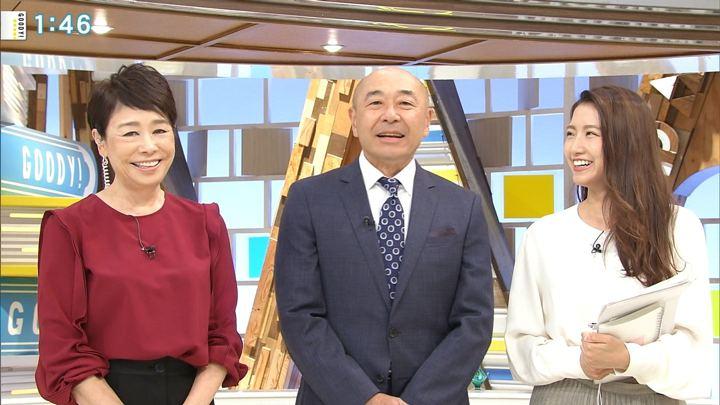 2018年10月19日三田友梨佳の画像04枚目