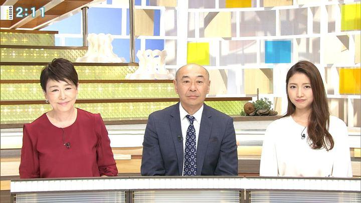 2018年10月19日三田友梨佳の画像06枚目