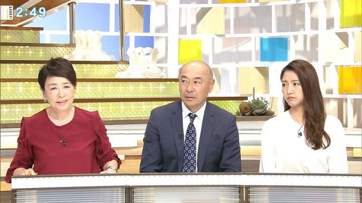 2018年10月19日三田友梨佳の画像07枚目