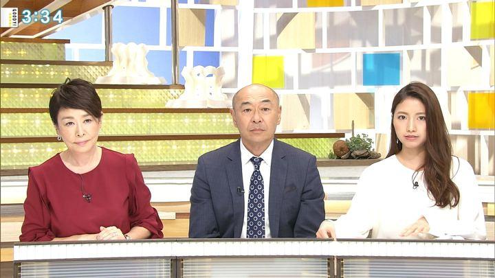 2018年10月19日三田友梨佳の画像08枚目