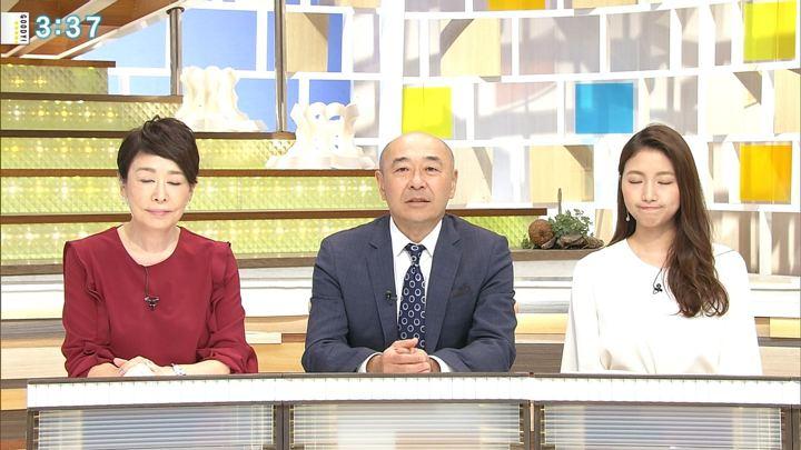 2018年10月19日三田友梨佳の画像09枚目