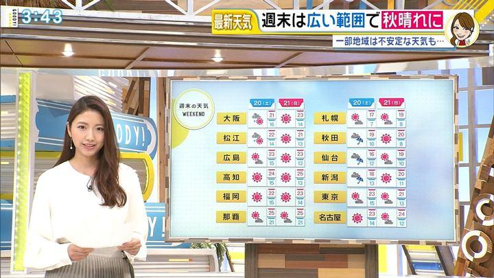 2018年10月19日三田友梨佳の画像11枚目