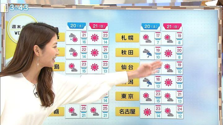 2018年10月19日三田友梨佳の画像12枚目