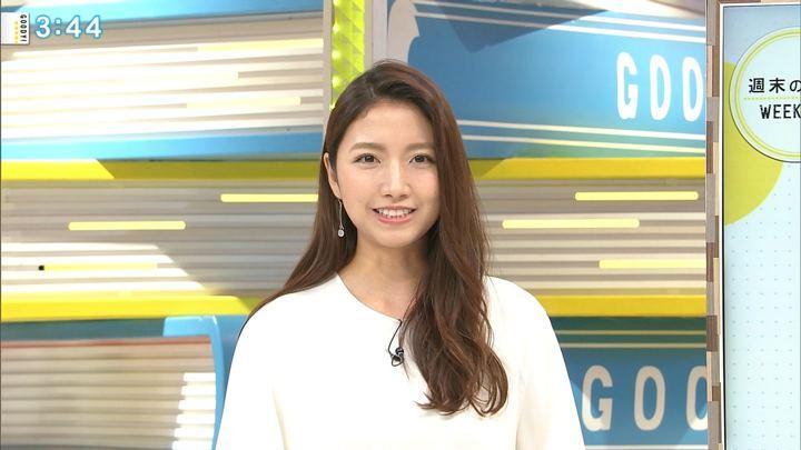 2018年10月19日三田友梨佳の画像13枚目