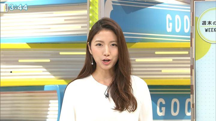 2018年10月19日三田友梨佳の画像14枚目