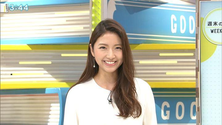 三田友梨佳 グッディ! (2018年10月19日放送 26枚)