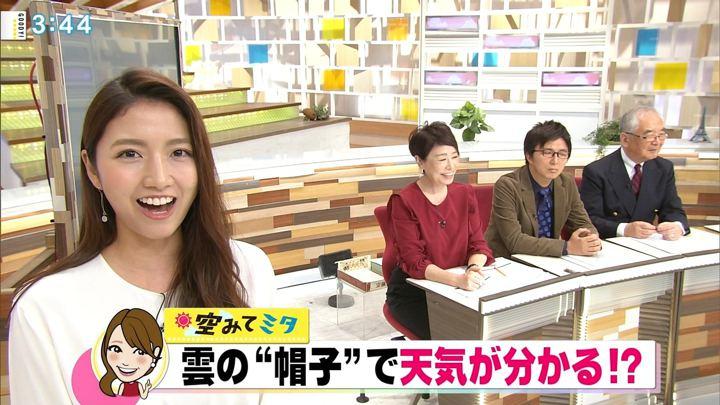 2018年10月19日三田友梨佳の画像19枚目