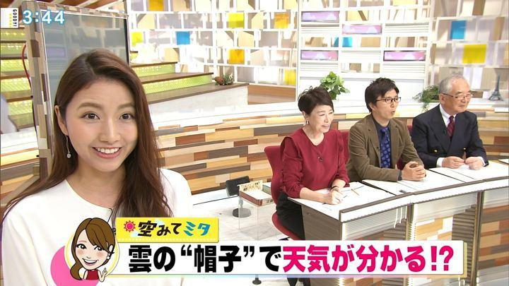 2018年10月19日三田友梨佳の画像20枚目