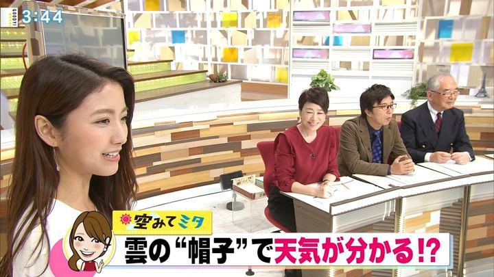 2018年10月19日三田友梨佳の画像21枚目