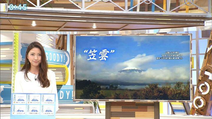 2018年10月19日三田友梨佳の画像22枚目