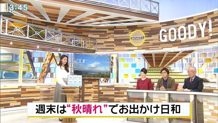 2018年10月19日三田友梨佳の画像23枚目