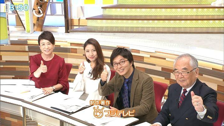 2018年10月19日三田友梨佳の画像26枚目