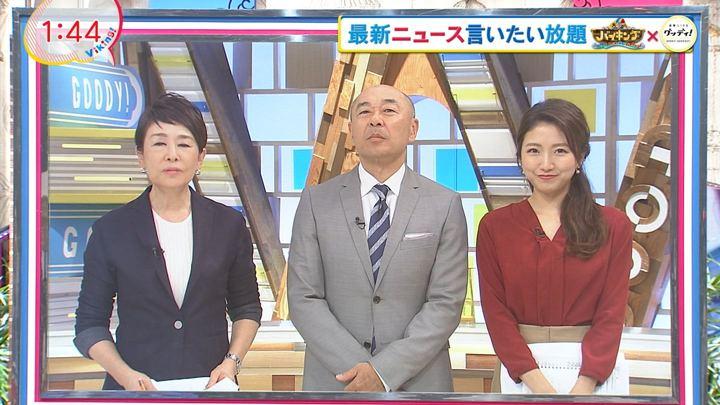 2018年10月22日三田友梨佳の画像01枚目