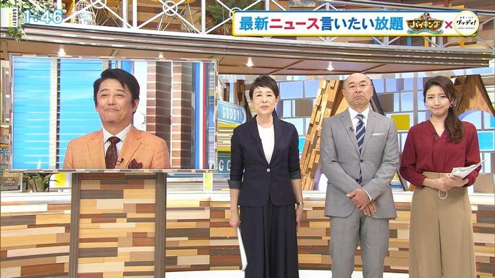 2018年10月22日三田友梨佳の画像02枚目