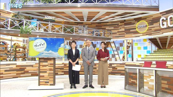 2018年10月22日三田友梨佳の画像04枚目