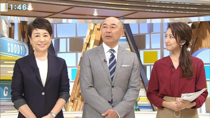 2018年10月22日三田友梨佳の画像06枚目