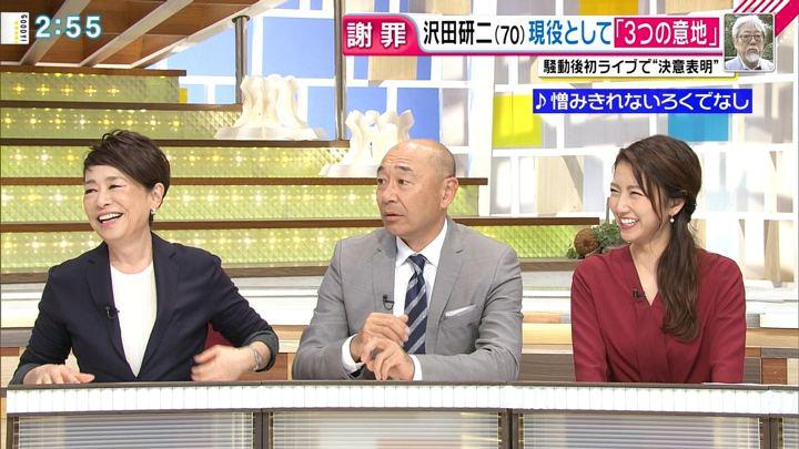 2018年10月22日三田友梨佳の画像12枚目