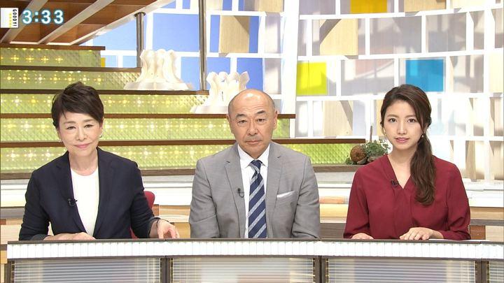2018年10月22日三田友梨佳の画像14枚目