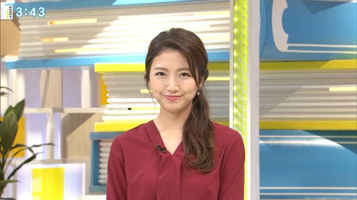 2018年10月22日三田友梨佳の画像17枚目