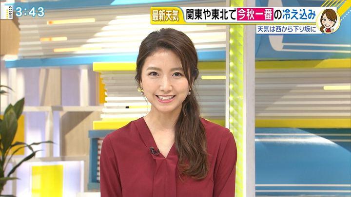 2018年10月22日三田友梨佳の画像18枚目
