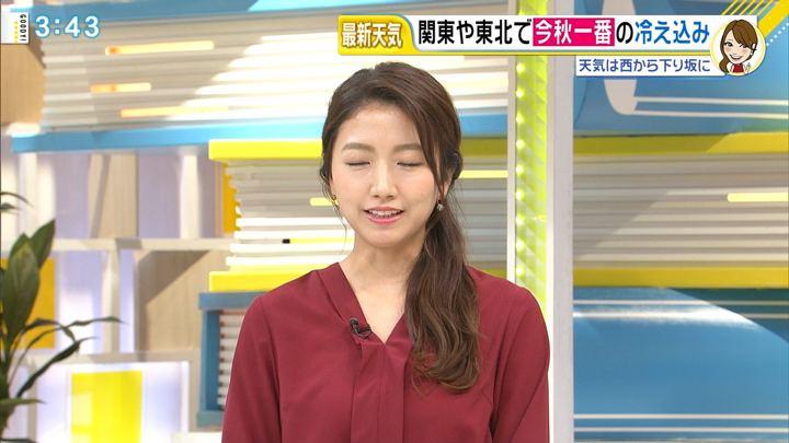 2018年10月22日三田友梨佳の画像20枚目