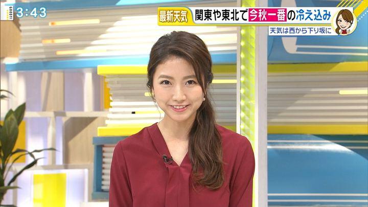 2018年10月22日三田友梨佳の画像21枚目