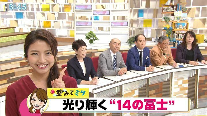 2018年10月22日三田友梨佳の画像26枚目