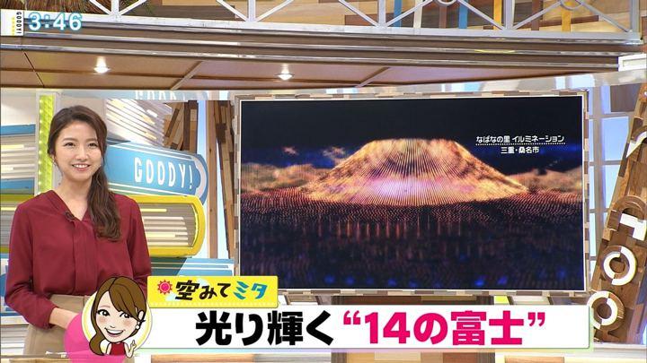2018年10月22日三田友梨佳の画像27枚目