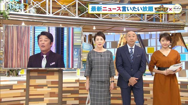 2018年10月23日三田友梨佳の画像01枚目