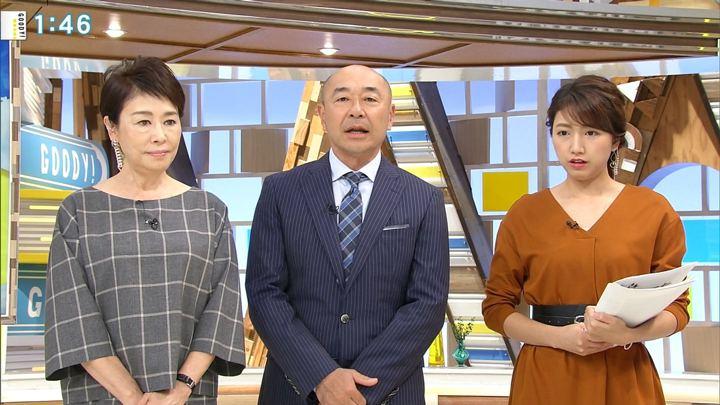2018年10月23日三田友梨佳の画像04枚目
