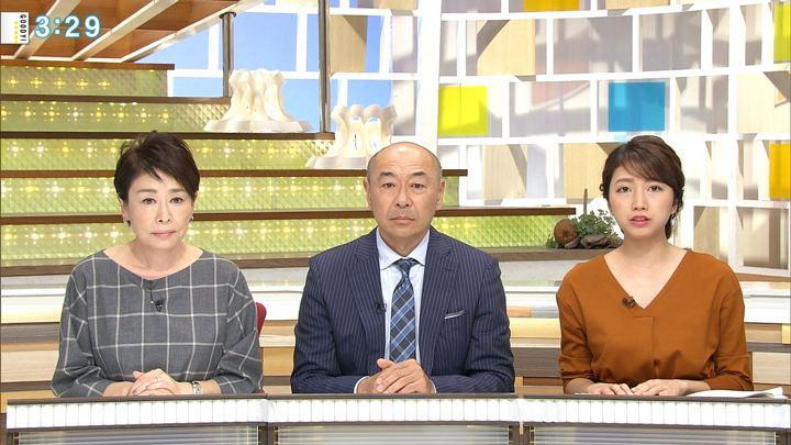 2018年10月23日三田友梨佳の画像09枚目