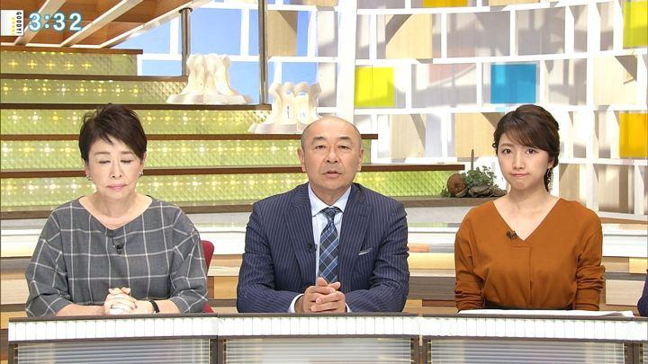2018年10月23日三田友梨佳の画像10枚目