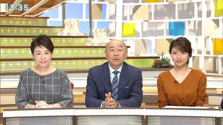 2018年10月23日三田友梨佳の画像11枚目