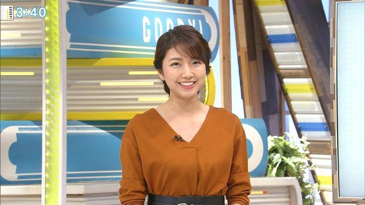 2018年10月23日三田友梨佳の画像19枚目