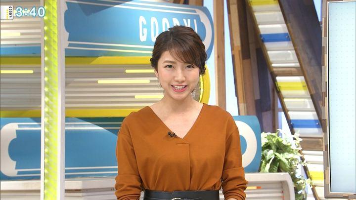 2018年10月23日三田友梨佳の画像20枚目