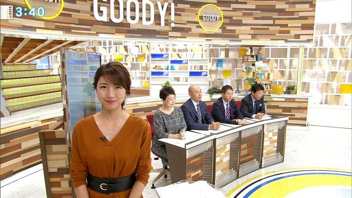 2018年10月23日三田友梨佳の画像21枚目