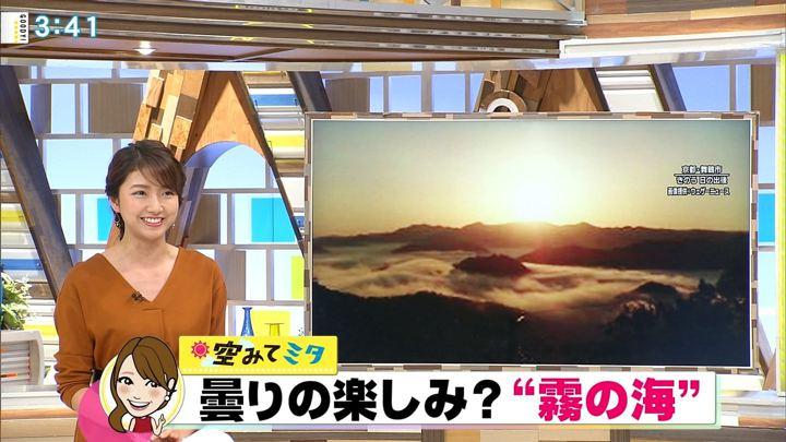 2018年10月23日三田友梨佳の画像24枚目