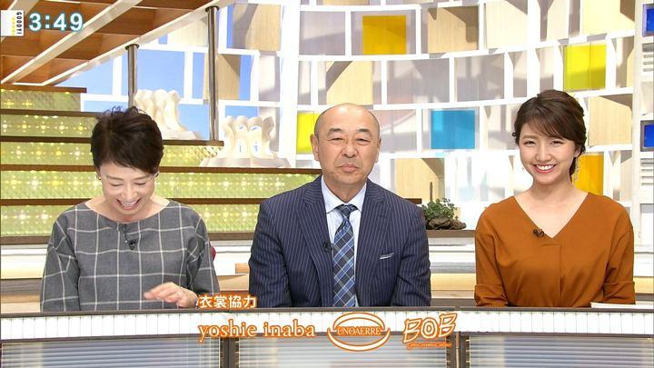2018年10月23日三田友梨佳の画像26枚目