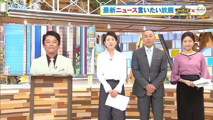 2018年10月25日三田友梨佳の画像01枚目