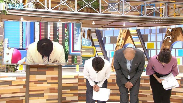 2018年10月25日三田友梨佳の画像02枚目