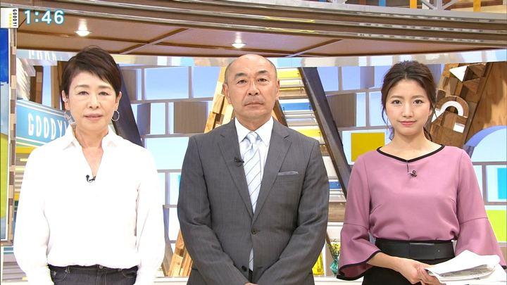 2018年10月25日三田友梨佳の画像04枚目