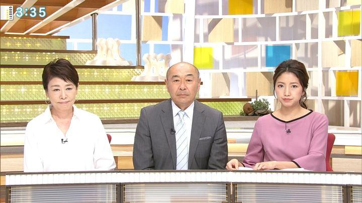 2018年10月25日三田友梨佳の画像08枚目