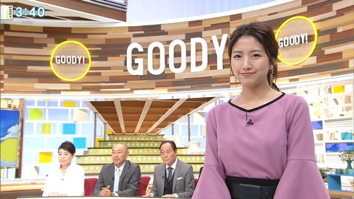 2018年10月25日三田友梨佳の画像09枚目