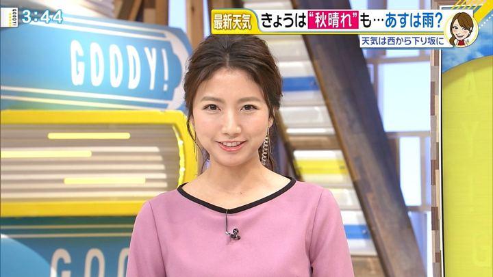 2018年10月25日三田友梨佳の画像12枚目